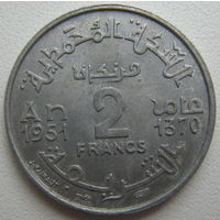 Марокко Французское 2 франка 1951 г. (d)