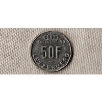 Люксембург 50 франков 1989(Oct)