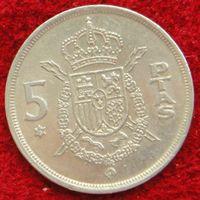 6775: 5 песет 1975 (78) Испания КМ# 807