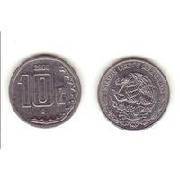10 центаво 2000