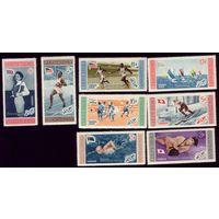 8 марок 1958 год Доминиканская Республика Олимпиада 660-667