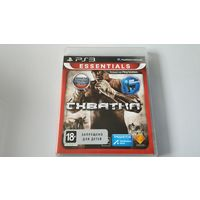 The Fight Схватка PS3 Playstation 3