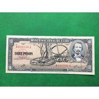 Редкая банкнота Куба лот 5
