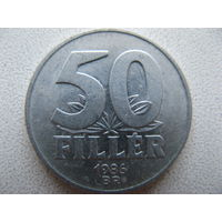 Венгрия 50 филлеров 1986 г.