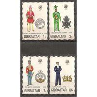 Гибралтар 1972 Военная форма MNH**