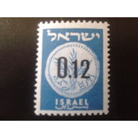 Израиль 1960 стандарт, монета