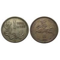 1 лит 1925 отличный