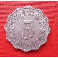43-10 Мальта, 5 милс 1972 г.