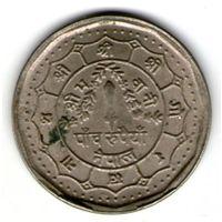Непал 5 рупий 1982 года.(2039 года).