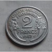 2 франка, Франция 1947 г.