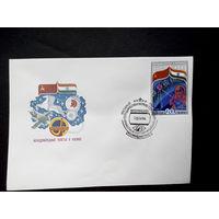 Конверт первого дня. Совместный Советско - Индийский Космический Полет 1984 г. Звездный городок #0044