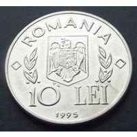 Румыния. 10 лей 1995 Последний аукцион 2019.