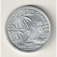 Коморские острова 2 франк 1964