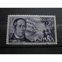 Транспорт, корабли парусники флот марка Испания