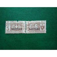 Эритрея. Итальянская колония. Пакетные марки.  1915 год.