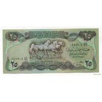 Ирак 25 динаров 1990г. (кони) пресс.  распродажа