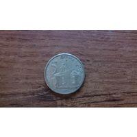 Сербия 5 динар 2005