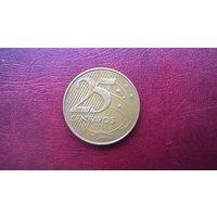 Бразилия 25 сентаво, 2002г. (а-7)