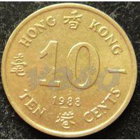 1284:  10 центов 1983 Гонконг