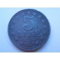 Албания 5 лек 1947 г.