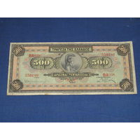 Греция 500 Драхм 1932