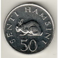 Танзания 50 цент 1989
