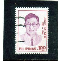 """Филиппины.Ми-1832. Хесус """"Batikuling"""" Бальмори (1887-1948). Филиппинский писатель, журналист, драматург и поэт. 1987."""
