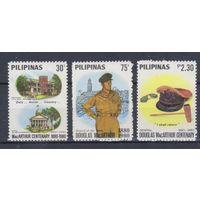 [148] Филиппины 1980. II-я мировая война.Генерал МакАртур.