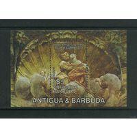 Корреджо Живопись Религия 1984 Антигуа и Барбуда Antigua and Barbuda MNH 1 блок зуб ЛОТ