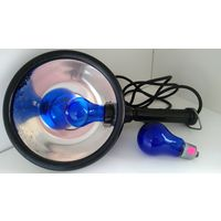 Синяя лампа ссср, лампа Минина. Лампочка запасная продается отдельно!