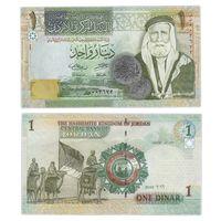 Иордания. 1 динар 2016. [UNC]