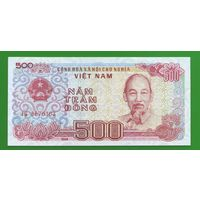 Вьетнам 500 Донг 1988 UNC
