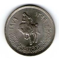 Ливия 100 дирхамов 1979 года.