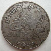 Таиланд 5 бат 1977 г. (g)
