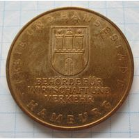 Памятная медаль - в честь открытия моста Кельбранд
