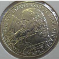 Чехрословакия 10 крон 1957 года. Серебро. Нечастая! Штемпельный блеск! Состояние UNC!