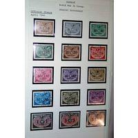 Апрель 1940 года ~ Полная серия ~ редкий набор гашеных марок этой серии ~ все в аккуратных блоках, не приклеены