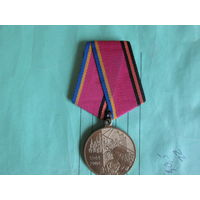 Медаль Украины.