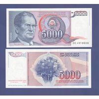 Банкнота Югославия 5 000 динар 1985 UNC ПРЕСС Тито