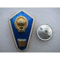 Поплавок об окончании юридического техникума СССР