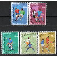 Чемпионат мира по футболу в Италии Мавритания 1990 год серия из 5 марок