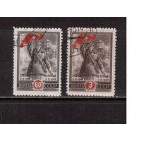 СССР-1945 (Заг.871-872)  гаш. , Разгром под Сталинградом