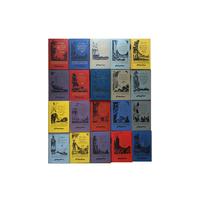 Библиотека приключений-1 в 20 томах (1955-1957)