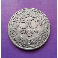 50 грошей 1923 Польша #10
