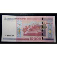 10000 рублей 2000 год серия ПС