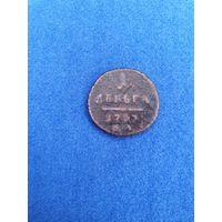 Деньга 1797 г А.М.