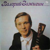 LP ЗАЖИГИН Валерий (балалайка) (1990)