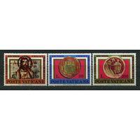 Археологический конгресс. Ватикан. 1975. Полная серия 3 марки. Чистые