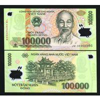 Вьетнам 100000 донгов образца 2013 года UNC p122j