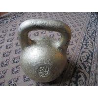 Гиря, 24 кг